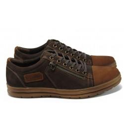Мъжки спортни обувки от естествен набук МИ 2734 кафяв