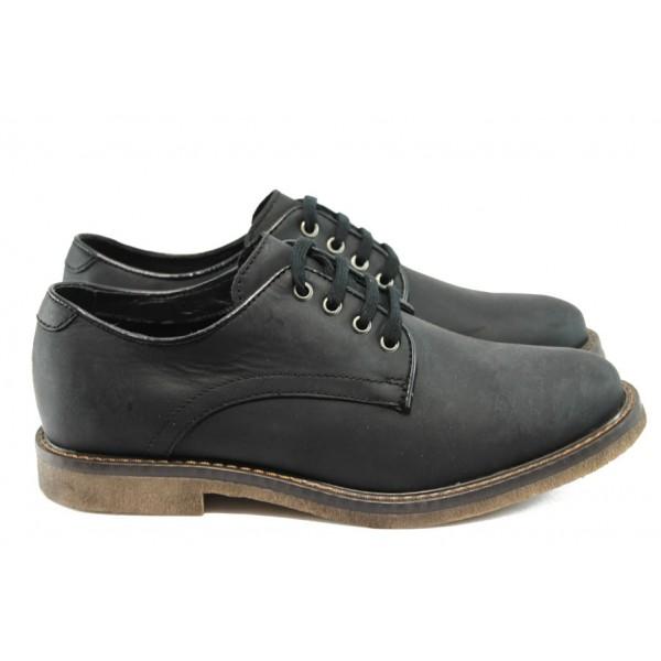 Мъжки анатомични обувки от естествена кожа КП 8684 черен