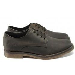 Мъжки анатомични обувки от естествена кожа КП 8684 т.кафяв