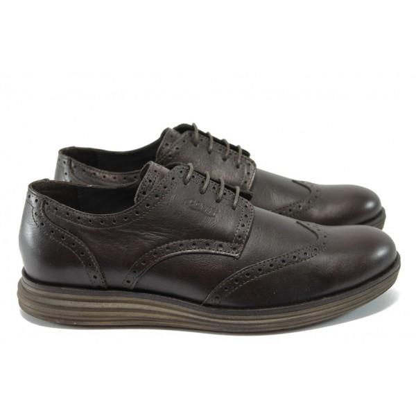 Мъжки анатомични обувки от естествена кожа КП 8831 т.кафяв