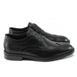 Мъжки анатомични обувки от естествена кожа КП 8331 черен