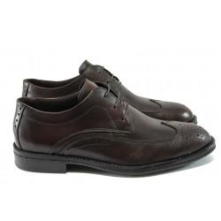 Мъжки анатомични обувки от естествена кожа КП 8331 т.кафяв