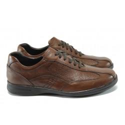 Мъжки анатомични обувки от естествена кожа КП 8952 кафяв
