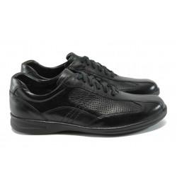 Мъжки анатомични обувки от естествена кожа КП 8952 черен