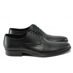Мъжки елегантни обувки от естествена кожа ШП 705 черен