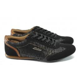 Мъжки спортни обувки ЛГ 614 черен