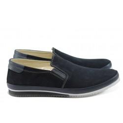 Мъжки обувки без връзки от естествен набук ПИ 723 син
