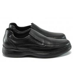 Мъжки обувки без връзки от естествена кожа КП 8766 черен