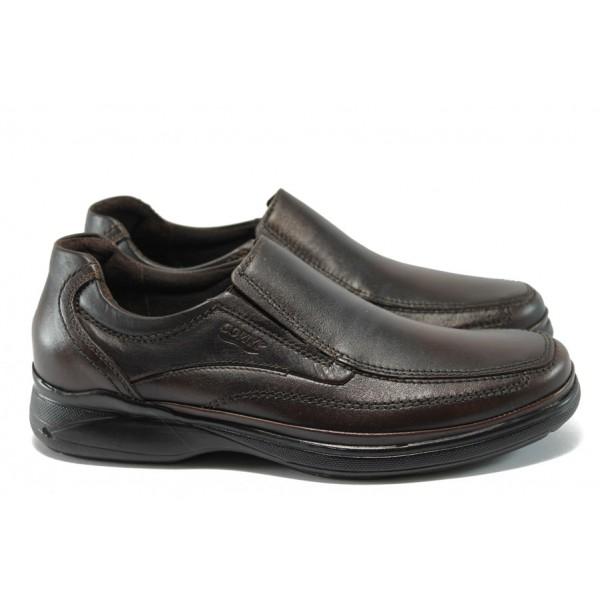 Мъжки обувки без връзки от естествена кожа КП 8766 т.кафяв