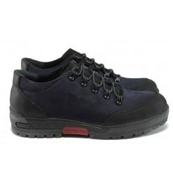 Мъжки спортни обувки от естествен набук МИ 2893 син