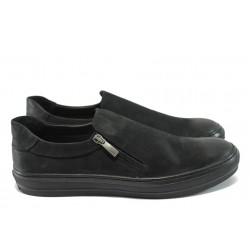 Мъжки анатомични обувки от естествен набук АЛ 3038 черен