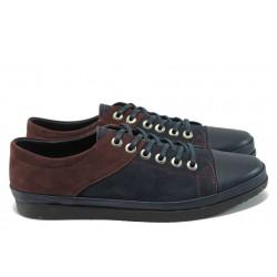 Мъжки ортопедични обувки от естествена кожа АЛ 2660 син
