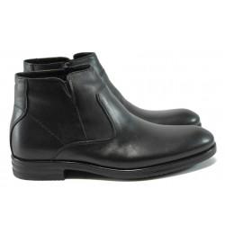 Мъжки елегантни боти от естествена кожа ШП 012 черен