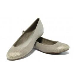 Дамски обувки /тип балеринка/ Marco Tozzi 2-22104-24 бежов