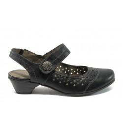 Дамски обувки с отворена пета Jana 8-29560-24 черен