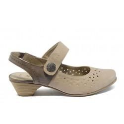 Дамски обувки с отворена пета Jana 8-29560-24 бежов