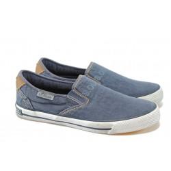 """Мъжки спортни обувки с """"мемори"""" пяна S.Oliver 5-14602-24 син"""