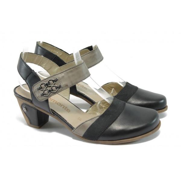 Анатомични дамски обувки от естествена кожа Remonte D1304-01 черен