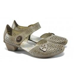 Немски обувки на ток Rieker 49797-62 т.бежов