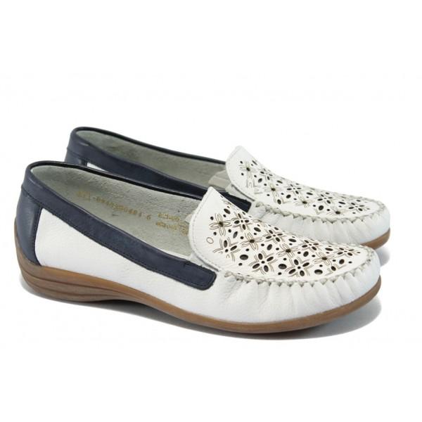Анатомични дамски обувки естествена кожа Remonte D6211-80 бели