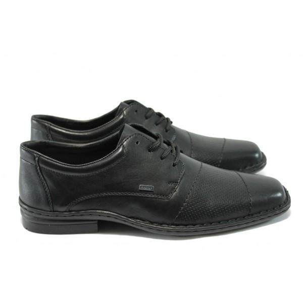 Класически мъжки обувки от естествена кожа Rieker 19815-00 черен ANTISTRESS