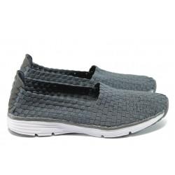 Дамски спортни обувки с мемори пяна S.Oliver 5-24609-24 сив