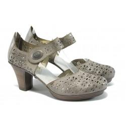Високи дамски обувки от естествена кожа Rieker 47377-62 т.бежов