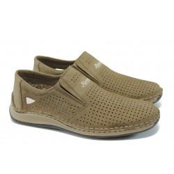 Мъжки обувки от естествен набук Rieker 05289-64 бежов ANTISTRESS