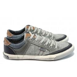 """Мъжки спортни обувки с """"мемори"""" пяна S.Oliver 5-13607-24 св.сив"""