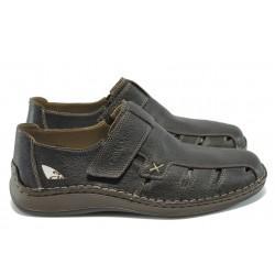 Мъжки обувки без връзки от естествена кожа Rieker 05259-25 кафяв