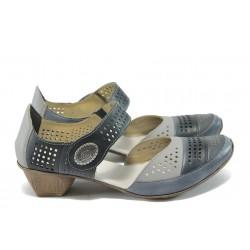 Немски обувки на ток Rieker 49786-14 син