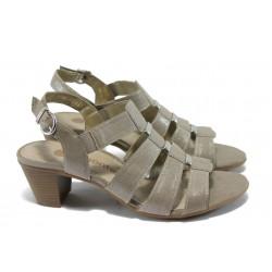 Дамски сандали на среден ток Remonte R9250-42 бежов