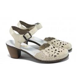Дамски обувки от естествена кожа Rieker 40975-80 св.бежов ANTISTRESS