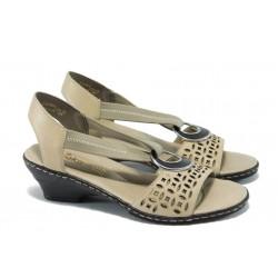 Дамски сандали от естествена кожа Rieker 62155-00 бежов ANTISTRESS