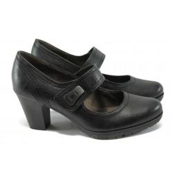 Класически дамски обувки за Н крак Jana 8-24461-25 черни
