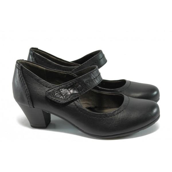 Класически дамски обувки за Н крак Jana 8-24302-25 черен ANTISHOKK