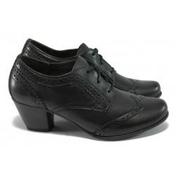 Анатомични дамски обувки от естествена кожа Jana 8-23300-25 черен