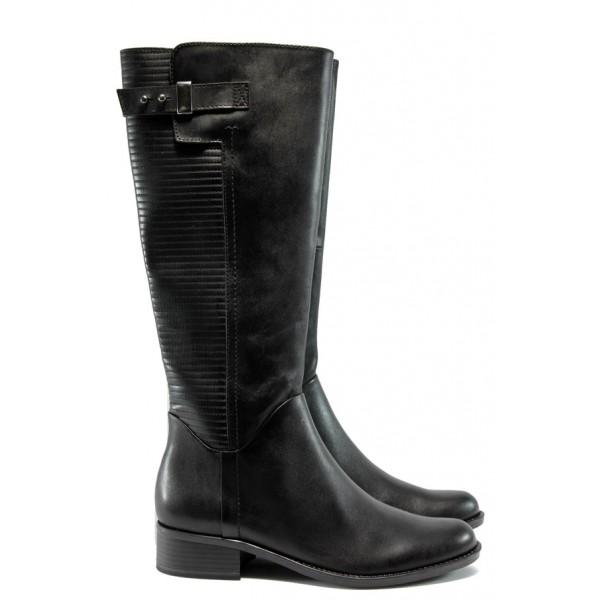 Дамски ботуши от естествена кожа за XS крак Caprice 9-25509-25 черен ANTISHOKK
