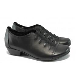 Немски обувки от естествена кожа Remonte D7332-00 черен