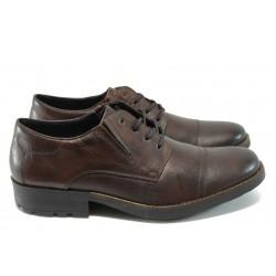 Мъжки немски обувки от естествена кожа Rieker 16023-27 кафяв ANTISTRESS