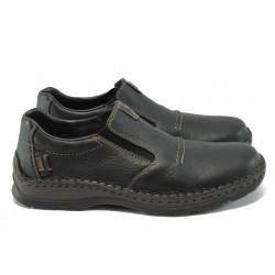 Мъжки обувки от естествена кожа Rieker 05366-00 черен ANTISTRESS