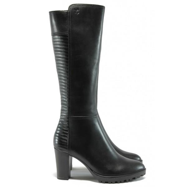 Дамски ботуши от естествена кожа за XS крак Caprice 9-25522-25 черен ANTISHOKK