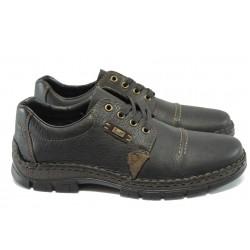 Мъжки обувки естествена кожа Rieker 12222-25 т.кафяв ANTISTRESS