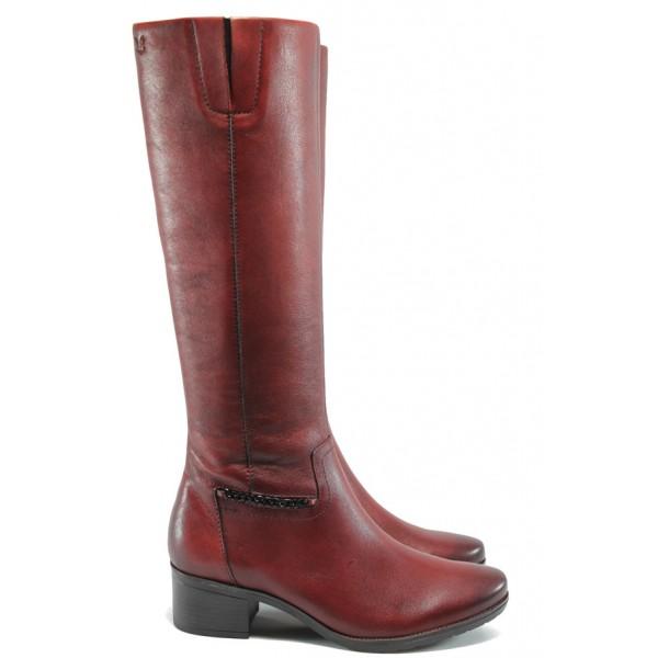 Дамски ботуши от естествена кожа за XS крак Caprice 9-25529-25 бордо ANTISHOKK
