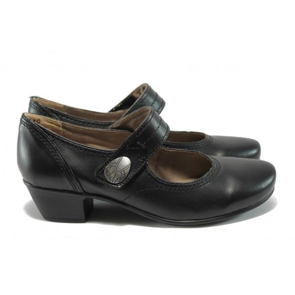 Дамски обувки на среден ток за Н крак Jana 8-24361-26 черен