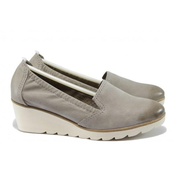 Ортопедични дамски обувки от естествена кожа Marco Tozzi 2-24704-26 бежов