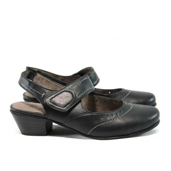 Дамски обувки на среден ток за Н крак Jana 8-29560-26 черен