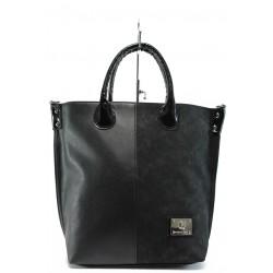 Българска дамска чанта СБ 1129 черна кожа-мейс