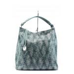 Дамска чанта - тип торба Marco Tozzi 2-61122-26 син