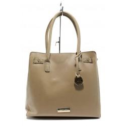 Немски дамски чанти Marco Tozzi 2-61008-26 бежов